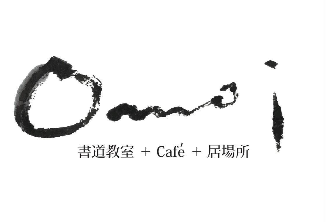 cafeomoi